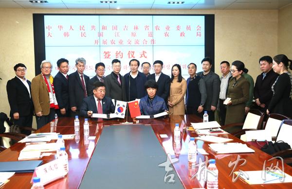 韩国江原道农政局代表团来我省考察