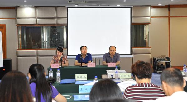 省农委开展省级重点龙头企业负责人综合素质提升培训